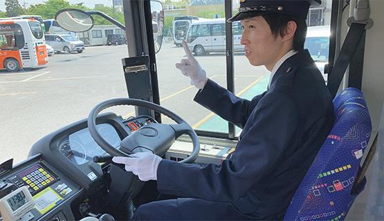 おいでんバス